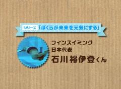 ishikawa_1080x800