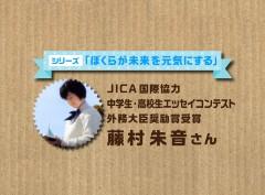 fujimura_1080x800