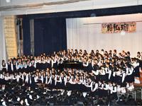 椙山女学園中学校高等学校