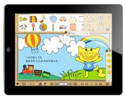 pekay-with-iPad2