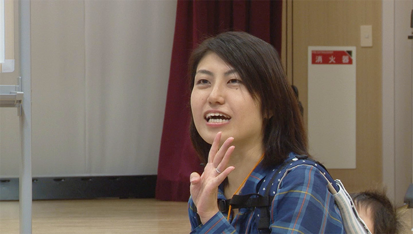 kawate