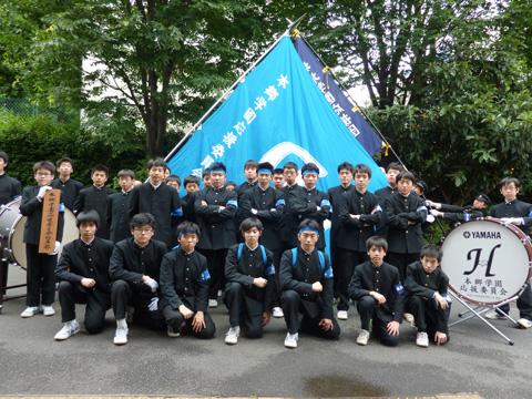 hongou1